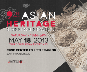 Asian Heritage Street Celebration | Saturday, May 18th, 2013