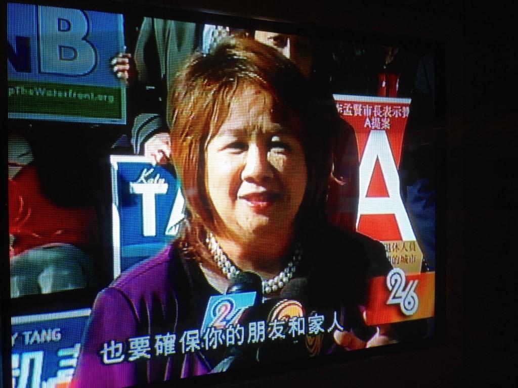 Mary Jung, SF Democrat