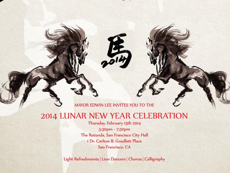 2/13 – Lunar New Year 2014 Reception