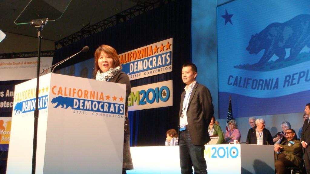 2014 California Democrats State Convention