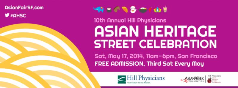 5/17 Asian Heritage Street Celebration