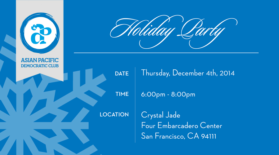 12/4/2014 – Holiday Party