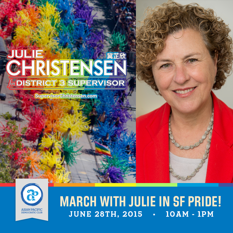 6/28: March with Julie in SF Pride!