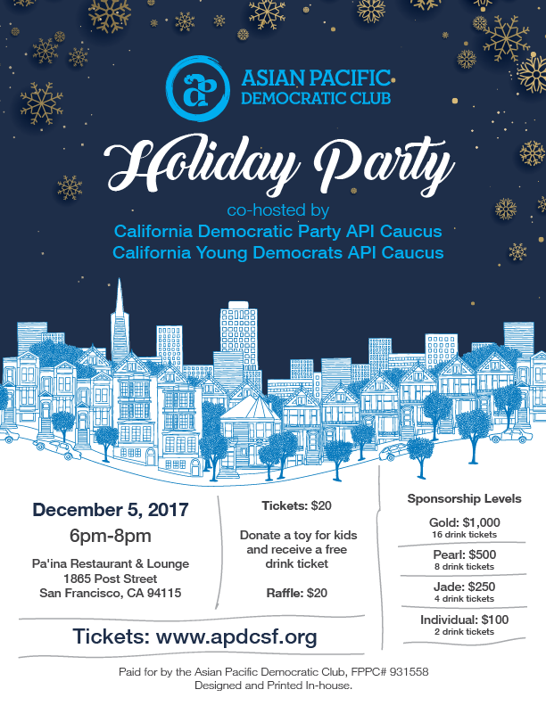 APDC Holiday Party 2017