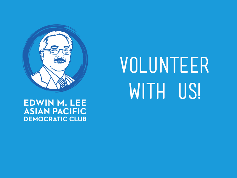 Volunteer for CA Dem Con