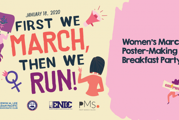 Women's March Poster-Making Breakfast Party
